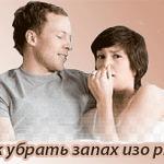 dihanie1