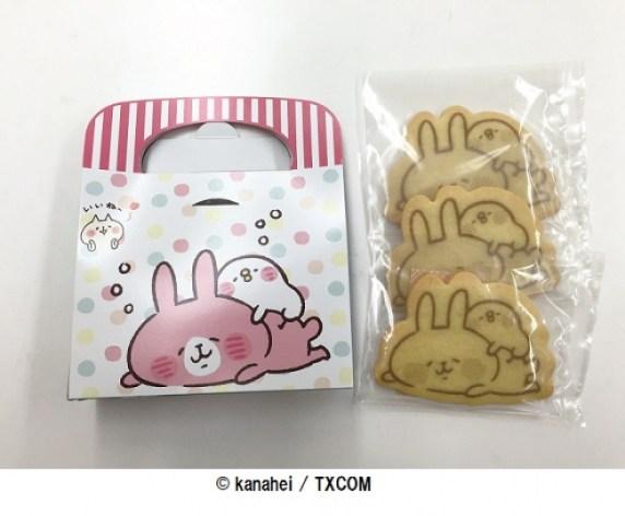 ピスケ&うさぎクッキー 01