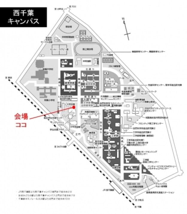 西千葉キャンパス地図