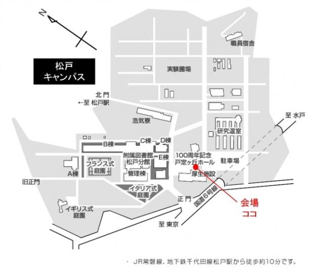 松戸キャンパス地図