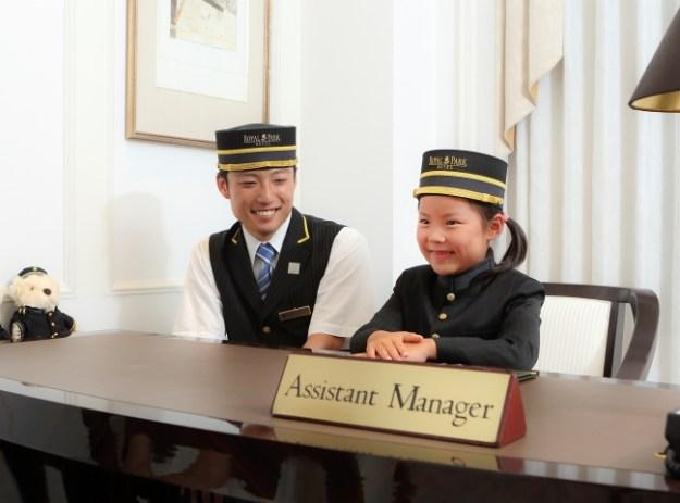 ホテルの接客を学ぶホテリエ体験