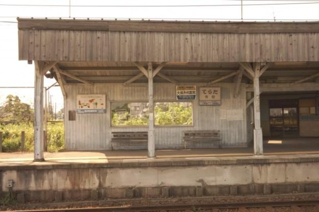 寺田駅 ホーム