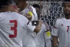 فيديو.. الإمارات تصيب العراق بمقتل