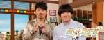 本日9月5日、18時30分から、関西テレビ「雨上がり食楽部」で当店のプリンが紹介されます。