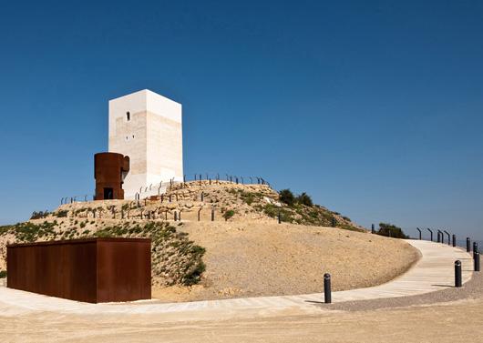 Huercal Overa en Almeria