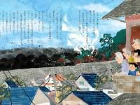 ヨシばあちゃんの紙芝居3