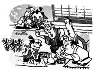 花の木村の盗人たち