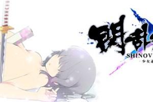 senran-kagura-shinovi-versus-02-2013-bnr