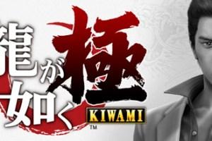 ryu-ga-gotoku-kiwami-yakuza-bnr