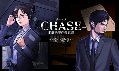 Chase-Unsolved-Cases-Investigation-Division-Distant-Memories001
