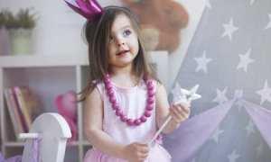 princessheader