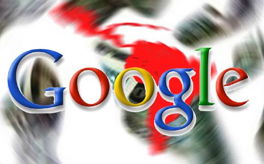 google.la_