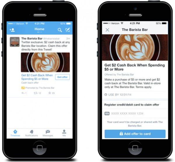 Offers_Screenshot