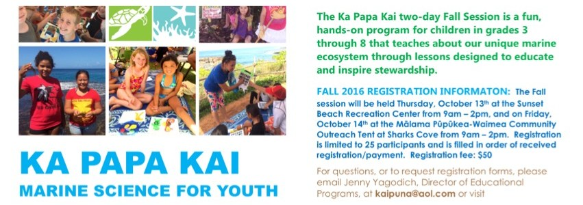 Ka Papa Kai Fall Registration Open
