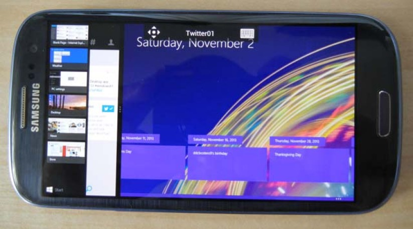 how to make remote desktop full screen