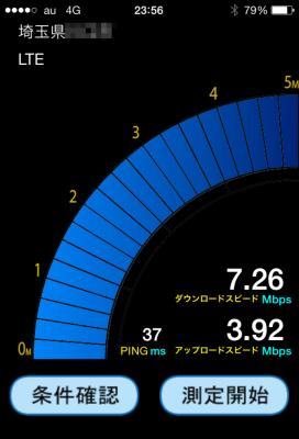 2015-07-18 23.56.52