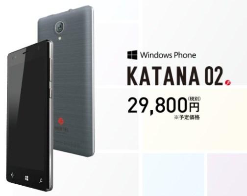katana6_compressed