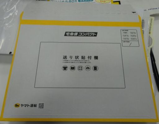 DSC02298_compressed
