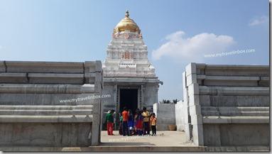 Bhoo Varahanath Swamy Temple