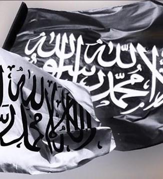 Zastave šehadeta