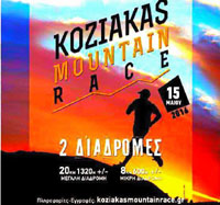 mountain race copy