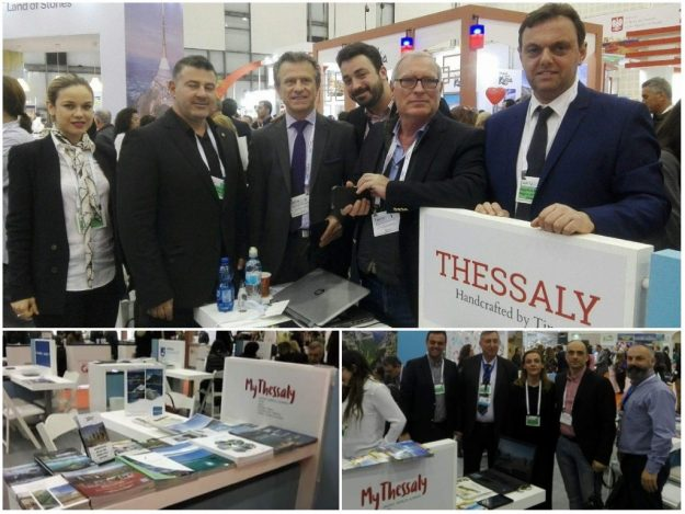 Thessaly collage