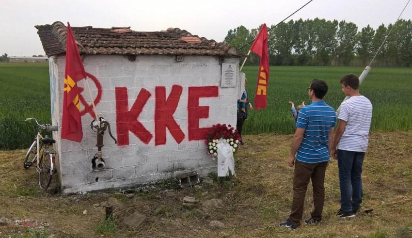 KKE TRik (3)
