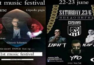 festival Pigi
