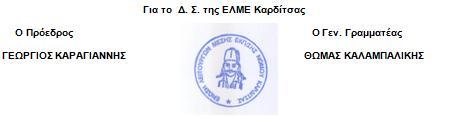 ELME Kard