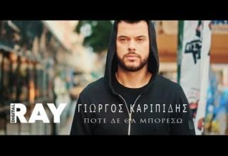 Yiorgos Karipidis