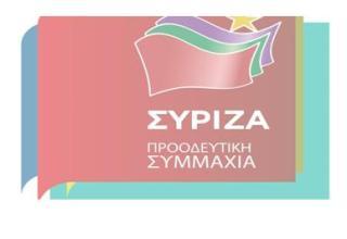 syriza symmaxia