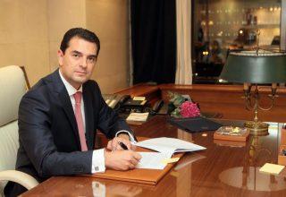 Skrekas Kostas