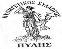 Kynigetikos Syllogos P;ylis