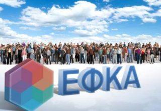 efka_9-681x371