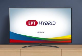 ERT-Hybrid-logo