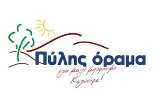 ΛΟΓΟΤΥΠΟ