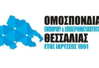 OEME Thessalias ok