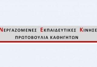 synek 2