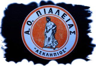 AO Pialeias