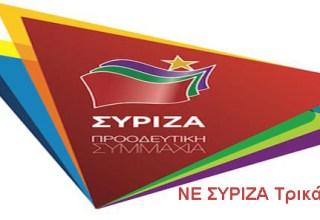 NE-SYRIZA-Tr4kalwn-4