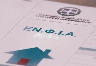 enfia2