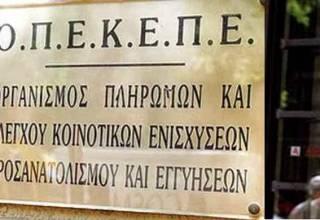 opekepe-1