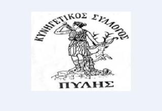 Kynhgetikos Pylis Logo