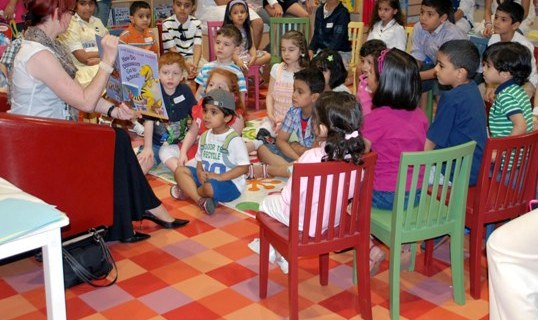 The First Story Telling Event By That Al Salasil