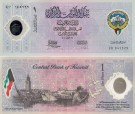 Kuwait New Plastic Cash