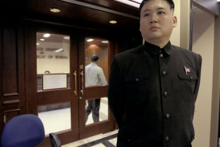 North Korean Leader Look-Alike 5