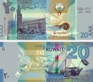 CBK Unveils the New Kuwaiti Currency