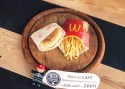 The Last McDonald's Meal Sold In Iceland