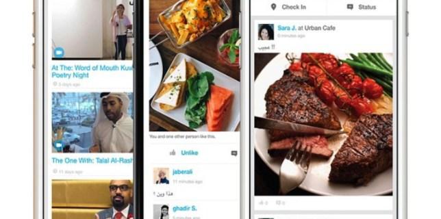 Ziji Kuwait's First Social Dining App