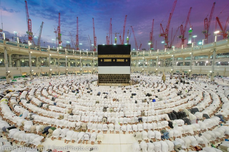 Haram photo for Umra section
